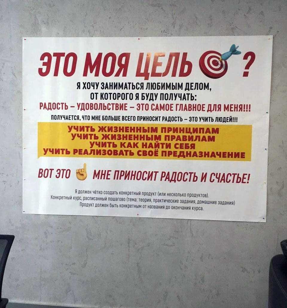 Постеры и плакаты