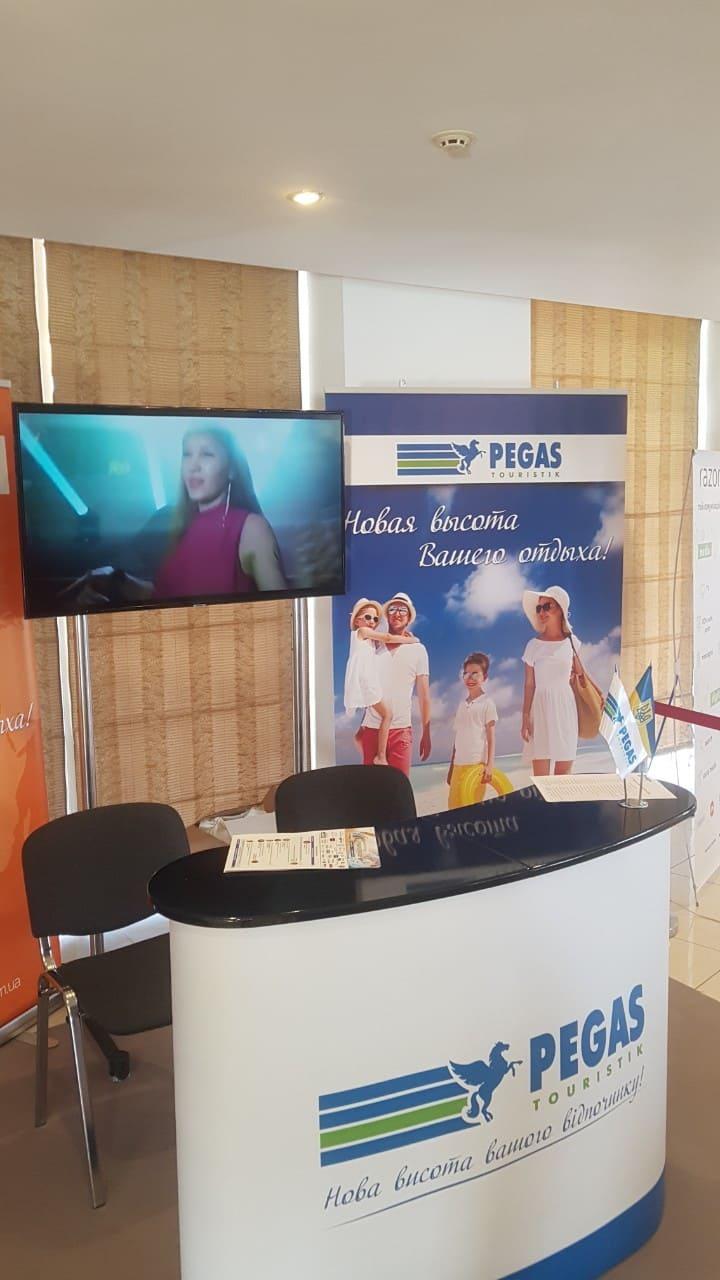 Промо-стол Reception - PEGAS Touristik