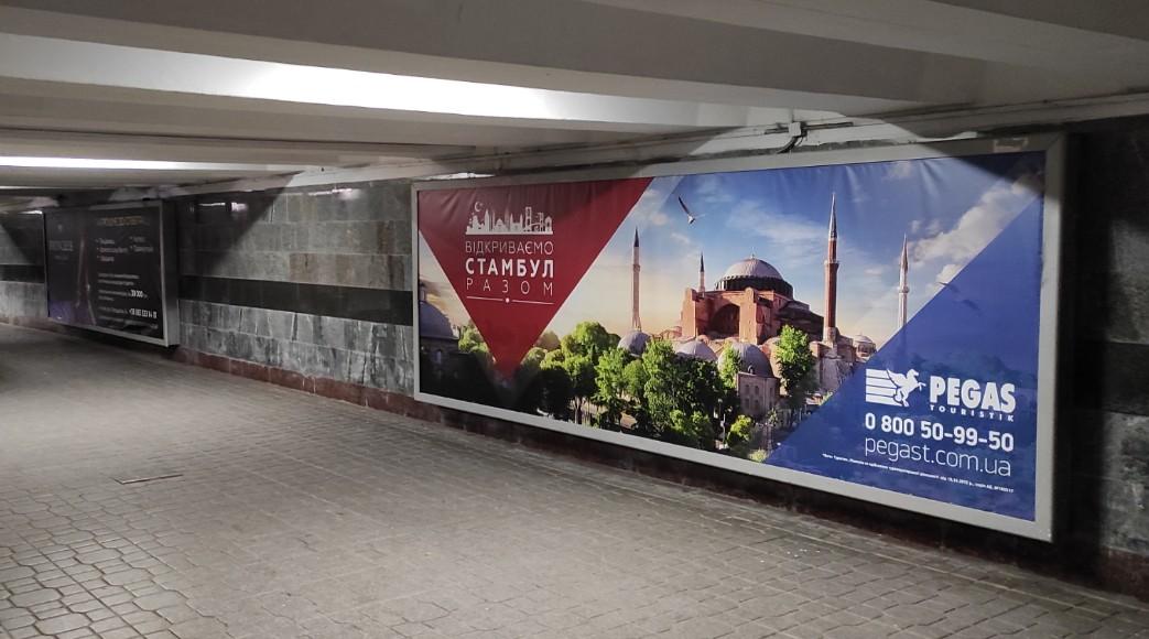 Разработка макетов billboards  Pegas Touristik  - Открываем Стамбул вместе