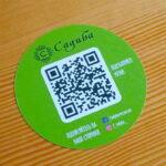 Разработка QR кода меню для кафе-бара Садыба