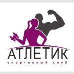 Sport club Atletik