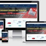 Разработка и техническая поддержка интернет магазина antares-td.com.ua