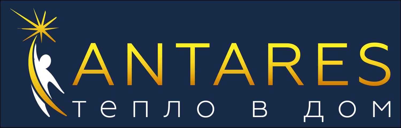 Разработка логотипа компании ANTARES - тепло в дом