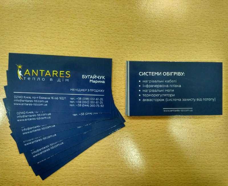 Разработка корпоративных визиток ANTARES