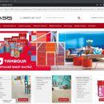Разработка рекламный баннеров для сайта basispro.com.ua