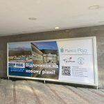 Development of billboard layouts – PEGAS Touristik and Marco Polo Club