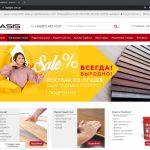Разработка рекламных баннеров для сайта basispro.com.ua (новый сезон)