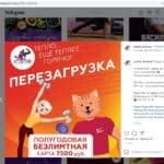 Instagram post layout