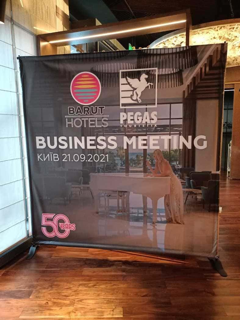 Мобільні стенди Brand wall - PEGAS Touristik & BARUT Hotels