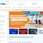 Розробка макетів банерів – франчайзинг ексклюзивні умови PEGAS Touristik